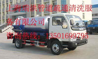 上海居海管道疏通清洗服务有限公司