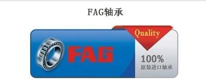 FAN80x2螺母日本FKD精密锁紧螺母