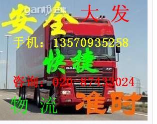 招商 新兴云安太平到北京运输公司-搬家托运专线-物流公司15302282159托运_云南商机网tlc0055信息