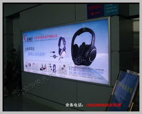 北京灯箱制作灯箱广告灯箱广告设计制作