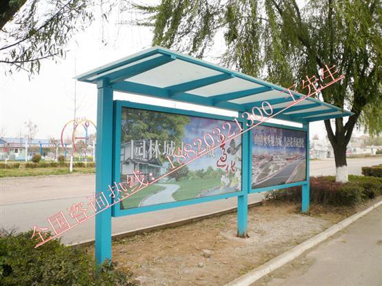 贵州公交候车亭 贵阳专业制作候车亭的生产厂家高清图片