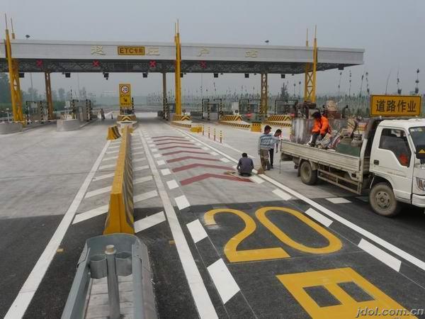 重庆道路标线施工价格