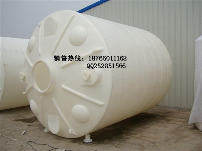 沈阳10吨塑料桶