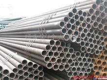 钢结构用管价格