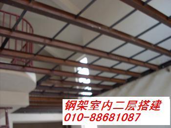 混凝土浇筑阁楼,钢结构夹层