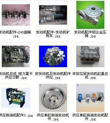 玉柴YC4FA120-30发动机配件批发通达机械配件