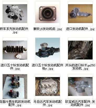 玉柴YCD4F63-132发动机配件批发通达机械配件