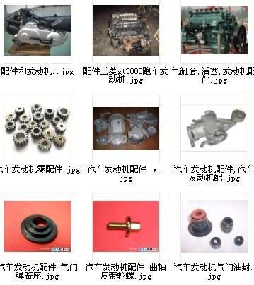 玉柴YC4FA90-30发动机配件批发西安通达机械