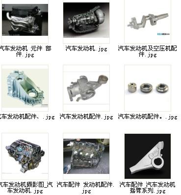 玉柴YC4FA100-30发动机配件批发通达机械配件