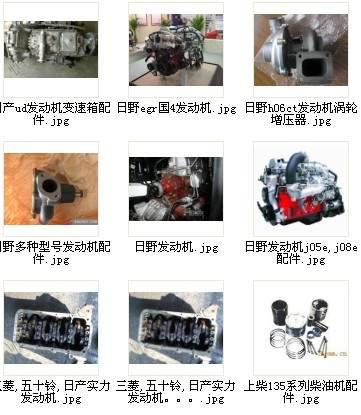 玉柴YC6L340-33发动机配件批发通达机械配件