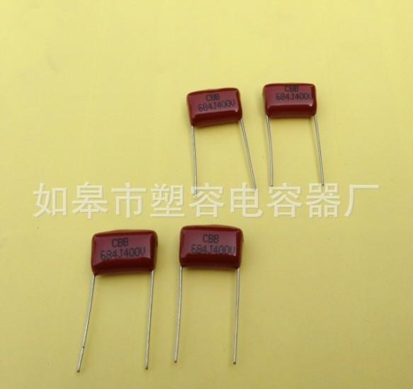 内部温升小   3.适用于要求体积小,性能优异的彩电S校正电路   4.