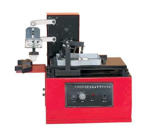 质量好的电动油墨移印机