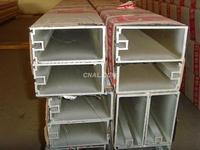 北京铝型材厂家北京玻璃幕墙铝型材挤压