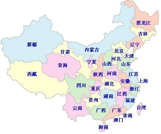 广州到阜阳搬家公司服务周到