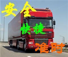 东莞到湖南岳阳回程车、回头车、返程车、大货车出租