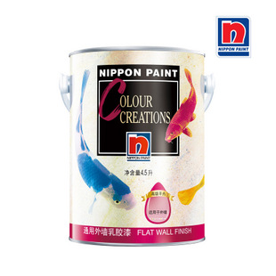 dgz 东莞装饰材料有限公司[普通会员]细分类:广东外墙涂料 三棵树漆