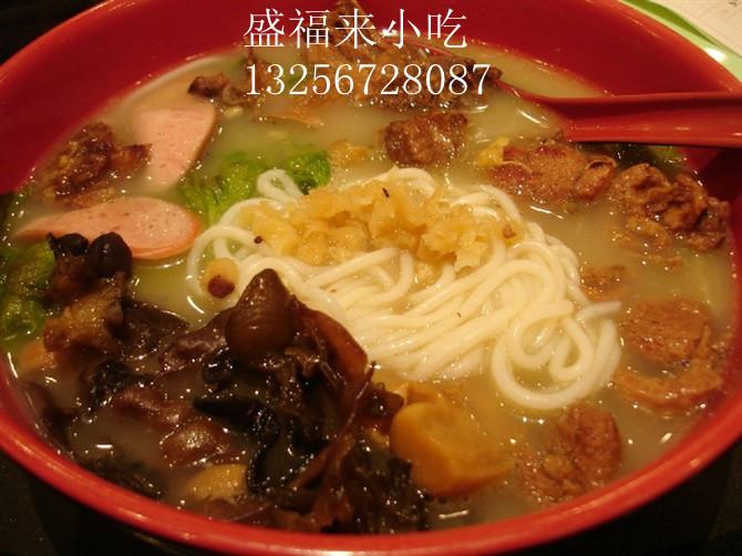 砂锅 米线 朝鲜面加盟去哪特色小吃培训学习