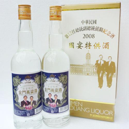 内蒙古阿拉善左旗高梁白酒