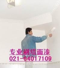 闵行区江川路二手房墙面粉刷翻新 墙面发霉脱落修补