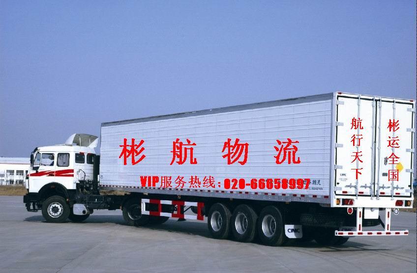 广州到银川物流专线直达招商