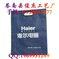 兴城无纺布烫画袋环保广告礼品袋子生产加工定做厂家