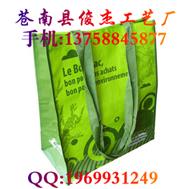 遵化无纺布丽新袋环保广告礼品袋子生产加工定做厂家