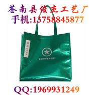 淄博市无纺布牛津布袋环保广告礼品袋子生产加工定做厂家