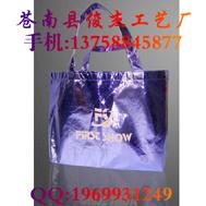 呼和浩特无纺布背心式袋环保广告礼品袋子生产加工定做厂家