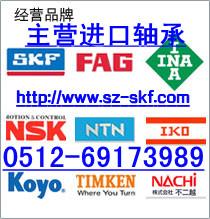 NART8R轴承iko经销_云南商机网www.9469.com信息