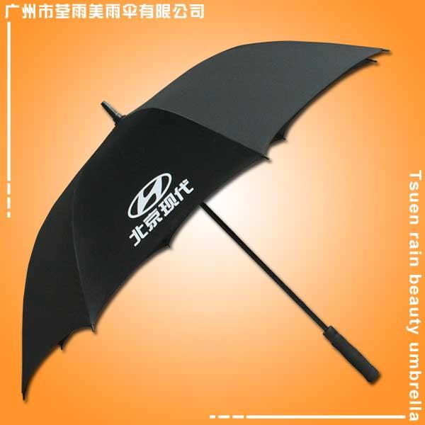【佛山雨伞厂】制作-北京现代汽车广告伞 佛山太阳伞厂 佛山制伞厂 佛山雨伞公司