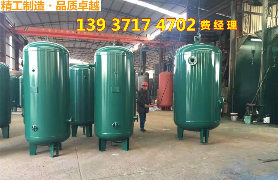 台州压缩机储气罐青青青免费视频在线产品价格
