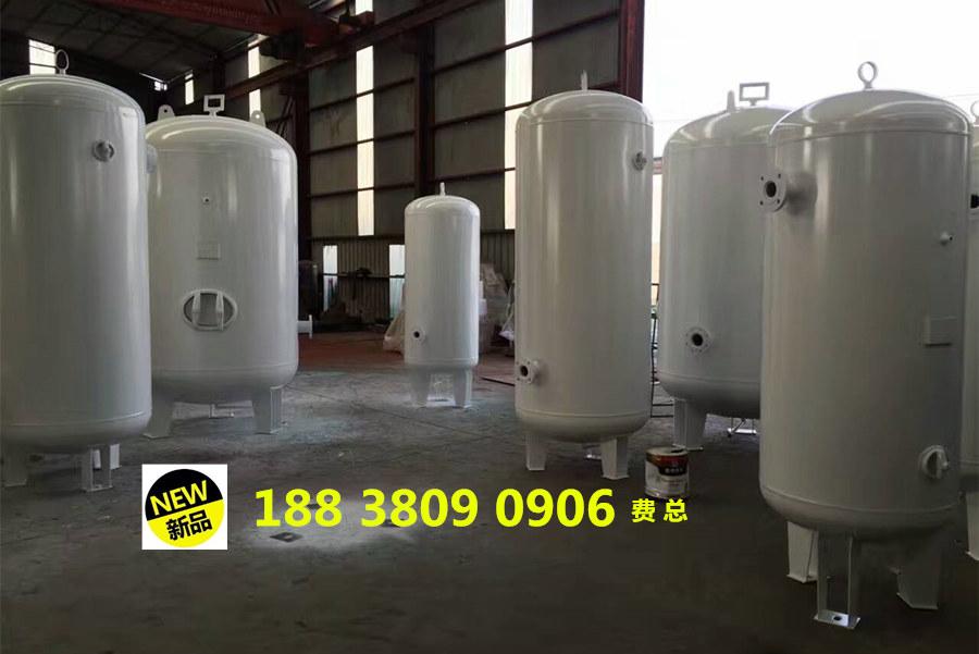 苏州压缩机储气罐青青青免费视频在线产品信息