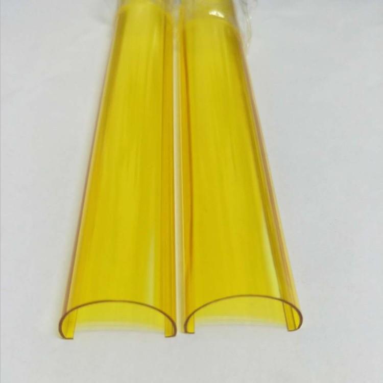 t8半圆pc灯罩 挤出led灯罩 黄色透明灯罩过滤500uv光波塑料灯罩外壳