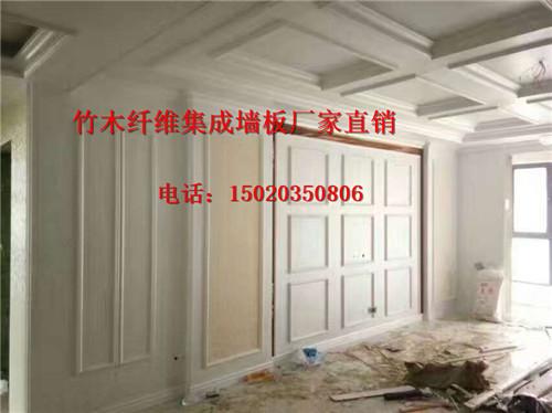 漯河竹木纤维集成墙板manbetx登陆优惠、经销商批发有限公司欢迎您