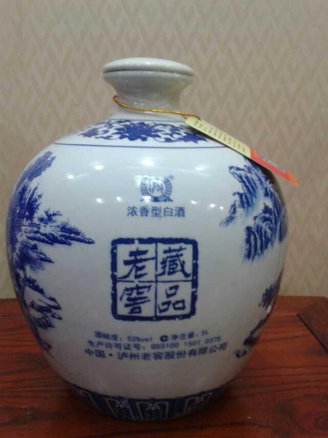 对外加工陶瓷酒瓶设计图效果图开模打样陶瓷酒瓶订单定做
