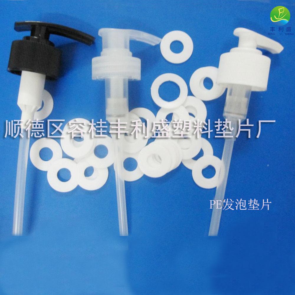 塑料垫片、圈、铝箔垫片、压敏垫片、PS泡沫垫片