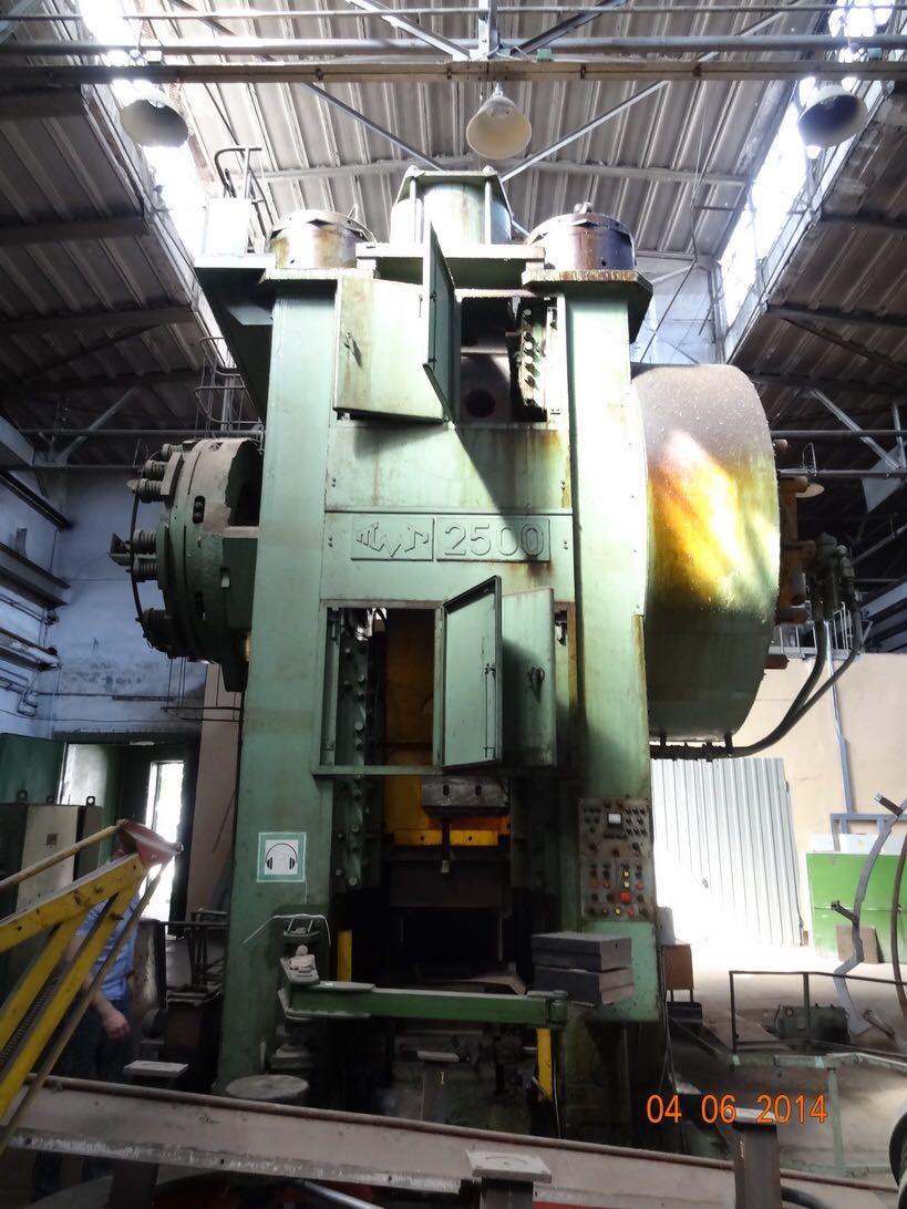 二手2500吨热模锻 AKKB8544 俄罗斯锻造机床