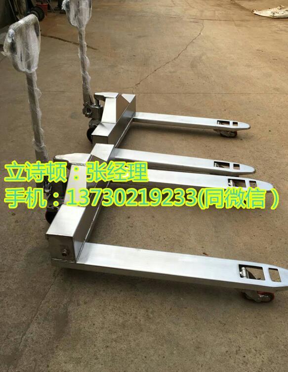 1吨不锈钢叉车-304不锈钢叉车-2.5吨不锈钢叉车