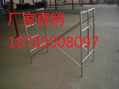 贵阳厂家出售门型架建筑移动脚手架低于市场价格187850080897