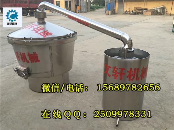 临汾酿酒制酒设备米酒酿酒设备