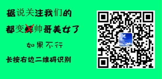 金叶复叶槭1公分出售报价2公分青竹复叶槭