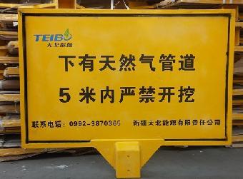 茂启耐老化玻璃钢标志牌 玻璃钢交通标志牌