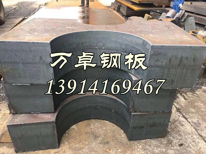 滕州Q235B钢板零割Q345B钢板下料