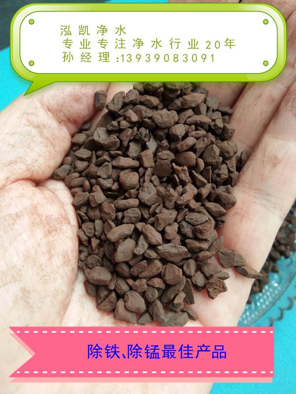 泓凯低价供应含泥量少的锰砂滤料