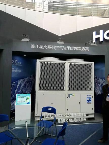长春辐射板取暖器+长春辐射板取暖器安装18004341144