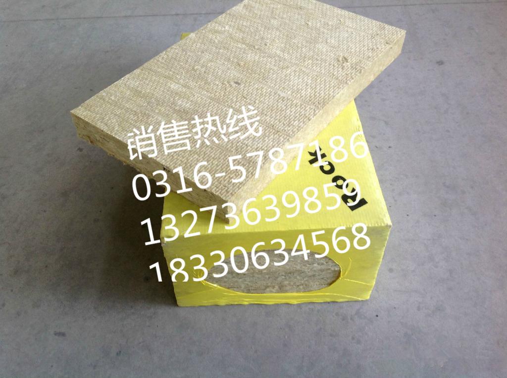 生产铝箔夹筋岩棉板哪里的厂家便宜