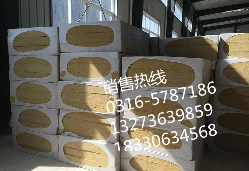 生产铝箔夹筋岩棉板厂家报价