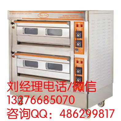 烤箱多少钱一台