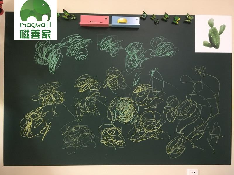 磁善家个性定制居家装饰可书写绿板墙贴 磁性墙膜