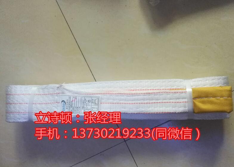 吊装带厂家泰州厂家-5吨吊装带报价-10吨10米吊装带尺寸